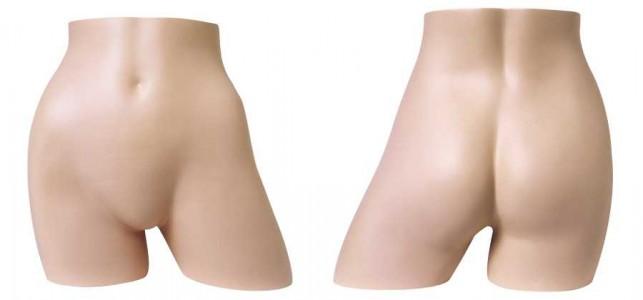 Female Butt Form