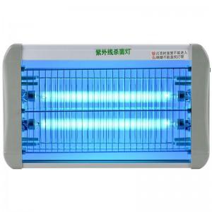 20W UVC Lamp Sterilization Ultraviolet Efficiency UV Germicidal Lamp