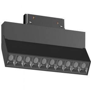 Magnetic led track light adjustable magnetic lights
