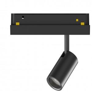 Magnetic led track light led adjustable magnetic track lights