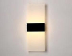 Indoor Wall Lamp / 5W